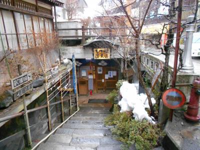 2012年2月★しなの号の一番前に乗って、大好きな渋温泉へ