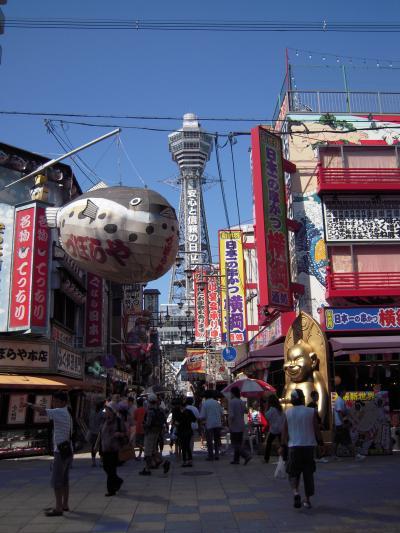 東京から大阪経由で北海道に行ってきました(その1)