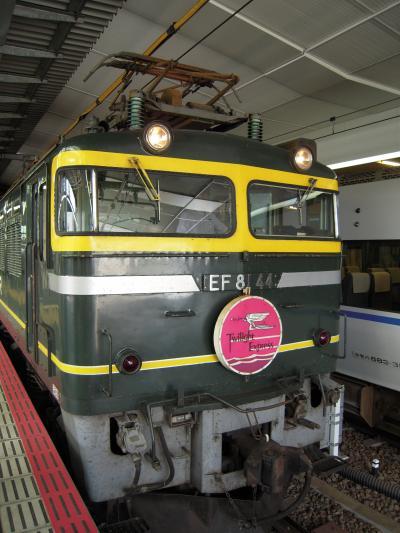 東京から大阪経由で北海道に行ってきました(その2:大阪から北海道への移動)