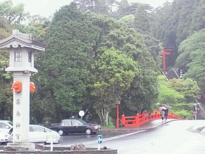 鹿児島 霧島神宮