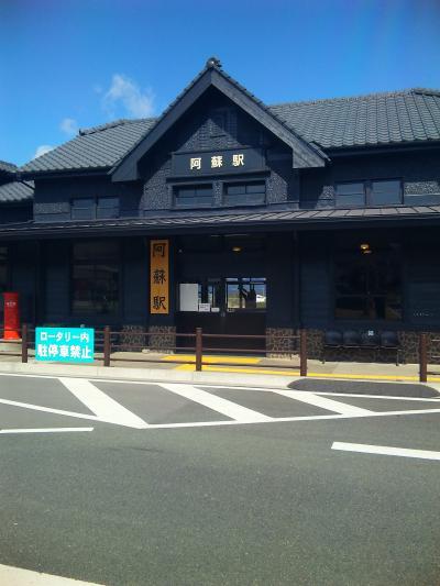熊本城、阿蘇山、黒川温泉