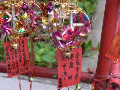 マカオ&香港 約13万歩の旅~媽閣廟・下環街市・質屋博物館と夜のセナド広場(2012年マカオ その2)
