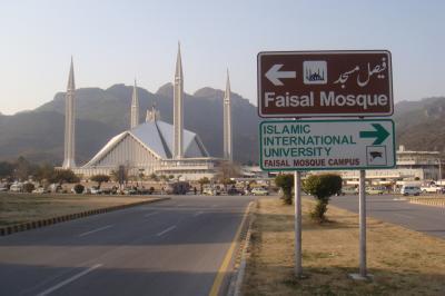 201202パキスタン・インドの旅 イスラマバード(パキスタン)