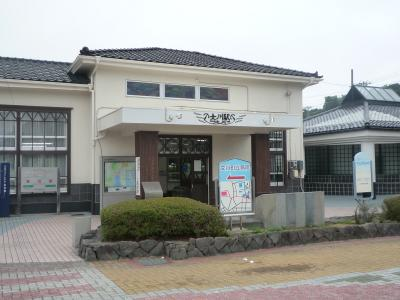 松島に行こう その4:女川駅