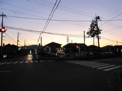 ちょい浴@埼玉県小川町