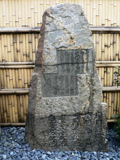 日本の旅 関西を歩く 大阪, 大阪市、心中天網島ゆかりの大長寺(だいちょうじ)周辺