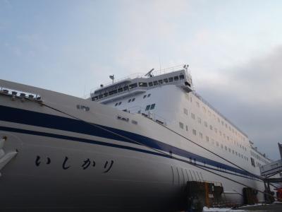 ~子連れで船旅~太平洋フェリーいしかり・苫小牧ー仙台