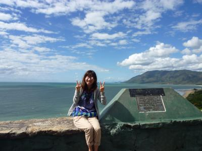 Study Abroad in Cairns