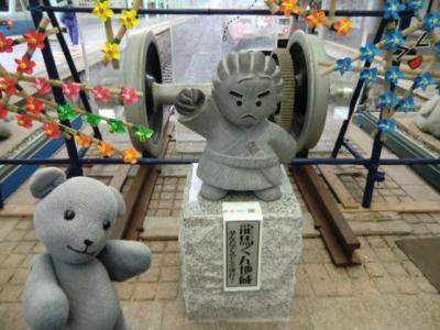 12迷走する松陰先生探し@下田&蓮台寺温泉(早春のドーミーめぐりその12)