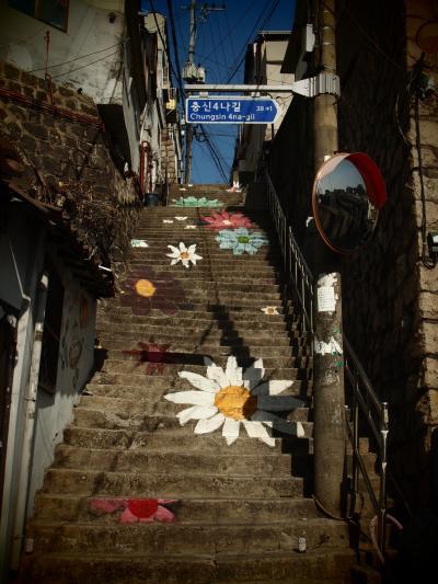 ソウル&KTXで行く釜山日帰り一人旅?*・゜・*街全体がアート/梨花洞路上美術館*・゜・*