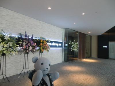 15東証IRフェアに押しかけ、ドーミーインPREMIUM渋谷神宮前に潜入する~その1~(早春のドーミーめぐりその15)