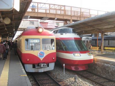2012年3月 長野電鉄の新旧特急車を訪ねて