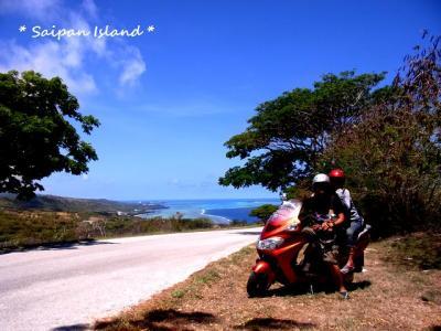 【サイパン】なぁ~んにもしないために出かけたサイパン☆レンタバイクで島縦断♪