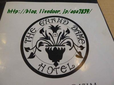 パナイ島イロイロに行っちゃうぞぅ・・・んで いろいろ イロイロを観光だぁ・・・#2 イロイロ国際空港から貴婦人ホテルへ
