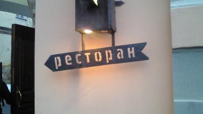 モスクワ(初)