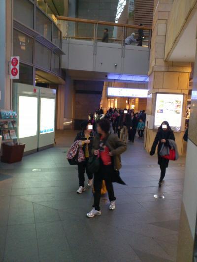 元旦でも営業している「六本木ヒルズ」とグランドハイアット東京のコラボが快適!