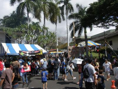 Hawaii9日目プナホウ・カーニバルへ♪