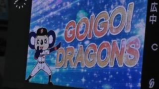 2012新生ドラゴンズ開幕戦