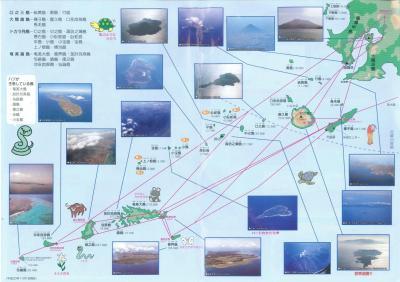 奄美大島2012年3月-3(最後)