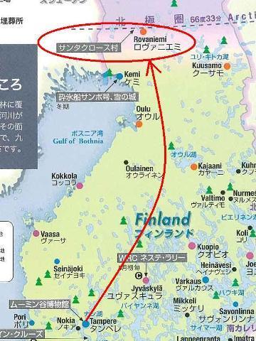 北欧オ-ロラ紀行8日間の旅(3日目①:ラップランド最大&サンタクロ-スの街「ロバニエミ」)