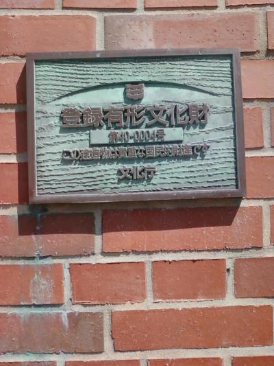旧三池炭鉱宮浦坑跡(宮浦石炭記念公園) です。その7