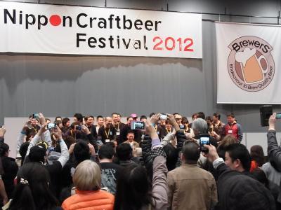 地麦酒好きなマニアのためのイベント2012