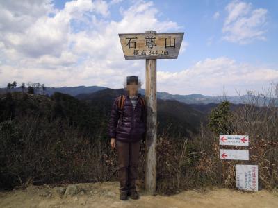 官ノ倉山、石尊山ハイキング