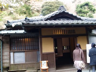 旧松崎邸和舘(鎌倉・旧華頂宮邸内)