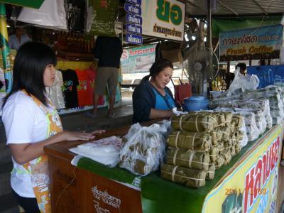 さまざまなタイ旅行(31)メーソッドの宝石市場で。