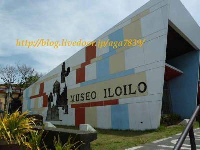 パナイ島イロイロに行っちゃうぞぅ・・・んで いろいろ イロイロを観光だぁ・・・#5 『Museo Iloilo:イロイロ博物館』『St.Anne Parish:Molo Church:モロ教会:16人の女性聖人像』