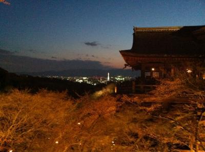 京阪神旅歩き