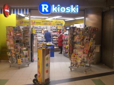 北欧の街はオサレ~であり申した 2010 秋 ヘルシンキ