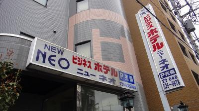 熊谷市 ビジネスホテル ニューネオ 宿泊記