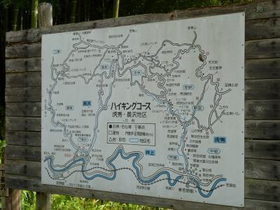 ゆる山ガール、顔振峠で道に迷う  2011・10