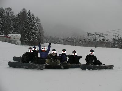 北志賀小丸山 スノボ旅行
