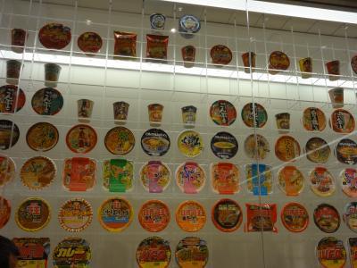 2012 東京ディズニーランドとカップヌードルミュージアムにバタバタ旅行 その2