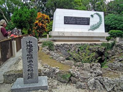 沖縄本島南部(3) 喜屋武岬・ひめゆりの塔・平和祈念公園編