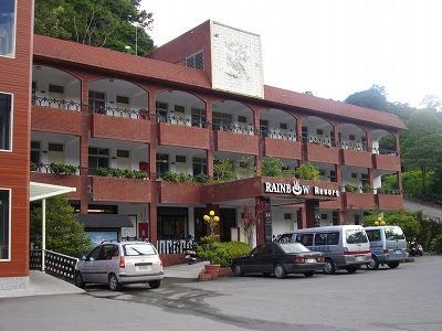 知本泓泉温泉渡假村 (レインボーリゾートホテル) 台湾