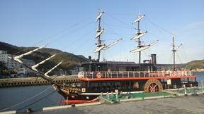 2012年 3月 春の南伊豆 日米修好通商条約の締結地である下田の海と黒船ホテルでの食事 その1