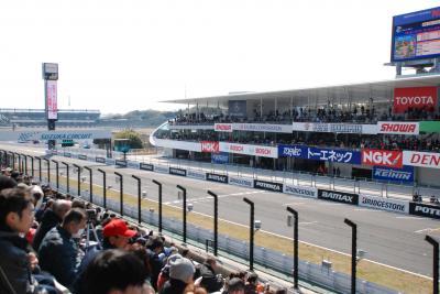 2012鈴鹿サーキット50周年ファン感謝デー