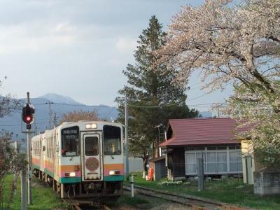 フラワー長井線で長井駅まで