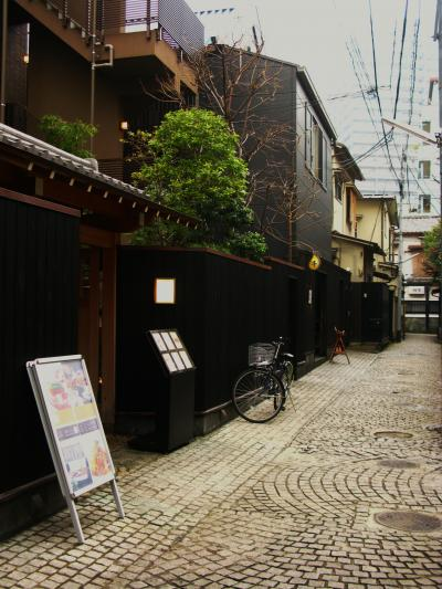 飯田橋~神楽坂周辺 路地/横丁めぐり ☆黒板塀に花街の風情残して