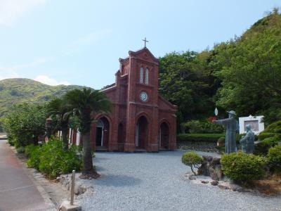 【2】絶景の島 Go to 列島!五島列島・教会巡りの旅@福江島の教会巡りスタート