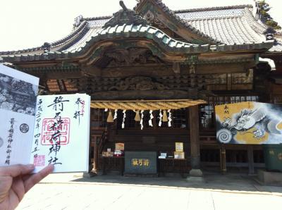 嵐山 鎌形八幡神社の湧水と箭弓神社めぐり