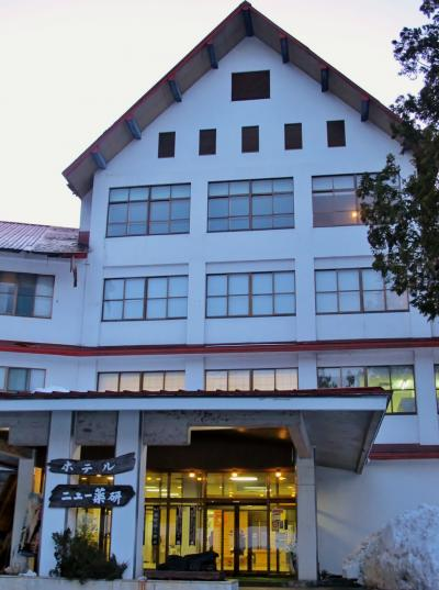 青森-3 薬研温泉 ホテルニュー薬研に宿泊 ☆雪とヒバの木に囲まれて