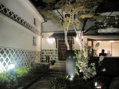 倉敷グルメ♪ 美観地区近くの「蔵Pura 和膳 風」