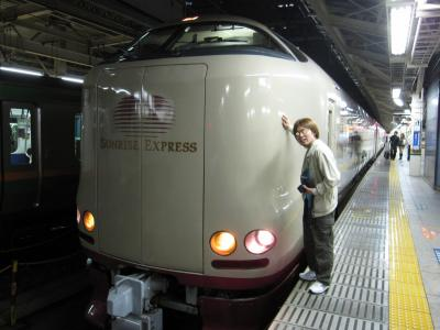 2012:GWたびZERO 初の寝台特急『サンライズ瀬戸』で四国へGO!