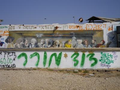 2011年ヨルダン・イスラエル旅行