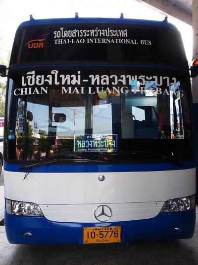 国際バスでルアンパバン1