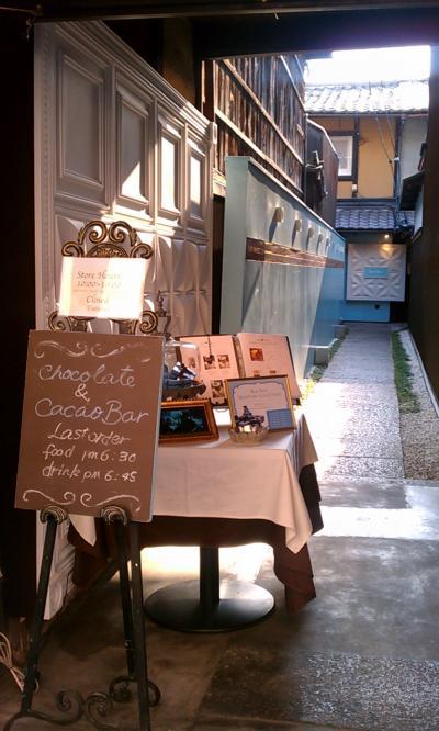 上賀茂神社、手作り市から初物チョコ迄。(京都まんぷく)
